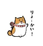 もふっこ神獣倶楽部(個別スタンプ:01)