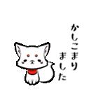 もふっこ神獣倶楽部(個別スタンプ:02)