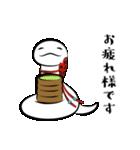 もふっこ神獣倶楽部(個別スタンプ:03)