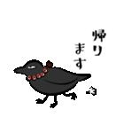 もふっこ神獣倶楽部(個別スタンプ:04)