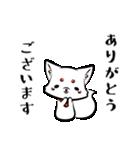 もふっこ神獣倶楽部(個別スタンプ:07)