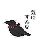 もふっこ神獣倶楽部(個別スタンプ:08)