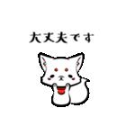 もふっこ神獣倶楽部(個別スタンプ:09)