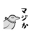 もふっこ神獣倶楽部(個別スタンプ:20)