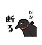 もふっこ神獣倶楽部(個別スタンプ:24)