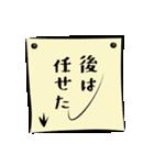 もふっこ神獣倶楽部(個別スタンプ:28)