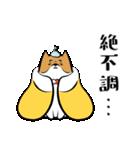 もふっこ神獣倶楽部(個別スタンプ:35)