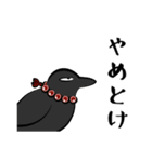 もふっこ神獣倶楽部(個別スタンプ:36)