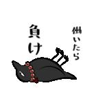 もふっこ神獣倶楽部(個別スタンプ:39)