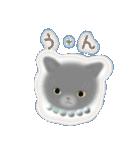 猫屋すたんぷ ふたつめ(個別スタンプ:5)