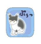 猫屋すたんぷ ふたつめ(個別スタンプ:7)