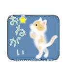 猫屋すたんぷ ふたつめ(個別スタンプ:8)