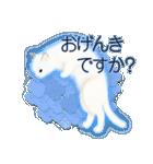 猫屋すたんぷ ふたつめ(個別スタンプ:9)