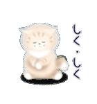 猫屋すたんぷ ふたつめ(個別スタンプ:10)