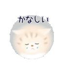 猫屋すたんぷ ふたつめ(個別スタンプ:12)