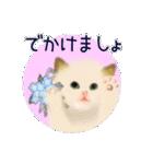 猫屋すたんぷ ふたつめ(個別スタンプ:14)