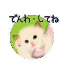 猫屋すたんぷ ふたつめ(個別スタンプ:15)