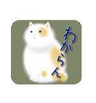 猫屋すたんぷ ふたつめ(個別スタンプ:19)