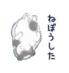 猫屋すたんぷ ふたつめ(個別スタンプ:20)