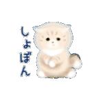 猫屋すたんぷ ふたつめ(個別スタンプ:23)