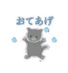 猫屋すたんぷ ふたつめ(個別スタンプ:24)