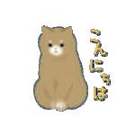 猫屋すたんぷ ふたつめ(個別スタンプ:26)