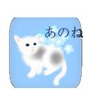 猫屋すたんぷ ふたつめ(個別スタンプ:30)