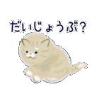 猫屋すたんぷ ふたつめ(個別スタンプ:32)
