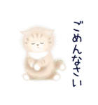 猫屋すたんぷ ふたつめ(個別スタンプ:33)