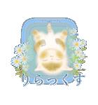 猫屋すたんぷ ふたつめ(個別スタンプ:36)