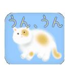 猫屋すたんぷ ふたつめ(個別スタンプ:37)