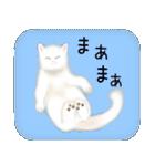 猫屋すたんぷ ふたつめ(個別スタンプ:40)