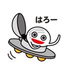 さぬきうどん星人来たる!(個別スタンプ:01)