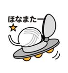 さぬきうどん星人来たる!(個別スタンプ:02)