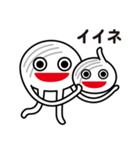 さぬきうどん星人来たる!(個別スタンプ:04)