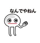 さぬきうどん星人来たる!(個別スタンプ:06)