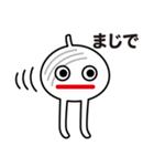 さぬきうどん星人来たる!(個別スタンプ:07)