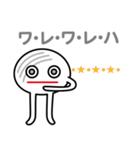 さぬきうどん星人来たる!(個別スタンプ:08)