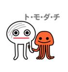 さぬきうどん星人来たる!(個別スタンプ:09)