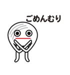 さぬきうどん星人来たる!(個別スタンプ:12)