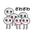 さぬきうどん星人来たる!(個別スタンプ:13)