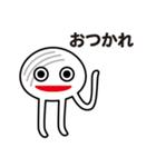 さぬきうどん星人来たる!(個別スタンプ:15)