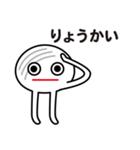さぬきうどん星人来たる!(個別スタンプ:16)