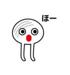 さぬきうどん星人来たる!(個別スタンプ:19)