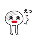 さぬきうどん星人来たる!(個別スタンプ:20)