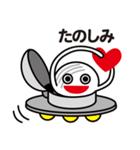 さぬきうどん星人来たる!(個別スタンプ:21)