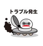 さぬきうどん星人来たる!(個別スタンプ:23)