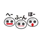 さぬきうどん星人来たる!(個別スタンプ:30)
