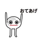 さぬきうどん星人来たる!(個別スタンプ:38)