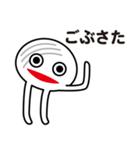 さぬきうどん星人来たる!(個別スタンプ:39)